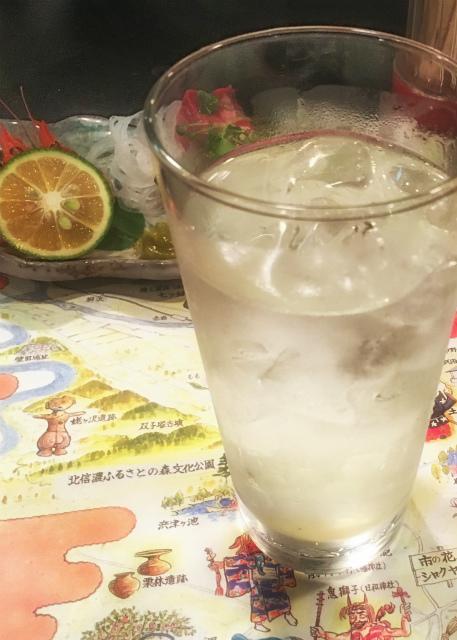 花茶屋焼酎